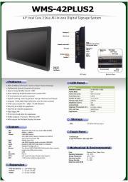 42型 デュアルタッチKIOSK端末パネルPC『WMS-42 Plus2』 表紙画像