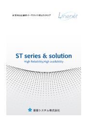 産業用高信頼性イーサネット 製品カタログ 表紙画像