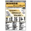 【書籍】食品容器包装の新しいニーズ、規制とその対応( No.2063) 表紙画像