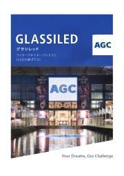 ファサードサイネージシステム GLASSILED(グラシレッド) 表紙画像