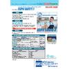 catalogue[ESPO SAFETY 7]20200701.jpg