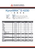 『Kyron MAX』S-4230 一般物性表