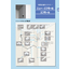 壁面配線保護 ニュー・エフモール/エフモール 表紙画像
