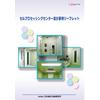 セルプロセッシングセンター設計事例.jpg