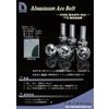 AluminumAceBolt1.6.jpg