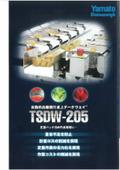 自動排出機構付卓上データウェイ『TSDW-205シリーズ』