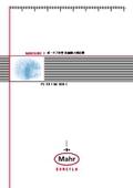 【製品カタログ】ポータブル型 表面粗さ測定機『MarSurf PS 10 / MarSurf M 300 C』 表紙画像