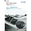 Fusion360_with_Netfabb 表紙画像