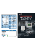 地震監視装置『地震ウォッチャー SWシリーズ』