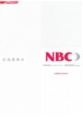 株式会社NBCメッシュテック 会社案内
