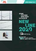 株式会社ロイヤル 2020年新商品カタログ
