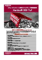 スウェーデン鋼・耐摩耗鋼板「Hardox 500 Tuf」 表紙画像