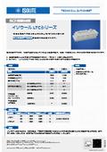 01_イソウール-LTCシリーズ_リーフレット-202009 表紙画像