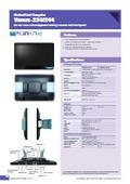 22インチ医療用モバイルカートPC【Venus-224】 表紙画像