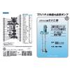 M200_VerticalShaft_SVC-.jpg