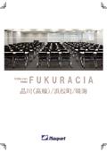 FUKURACIA 品川(高輪)/浜松町/晴海