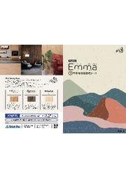 不燃地域材突板シート『Emma』 表紙画像