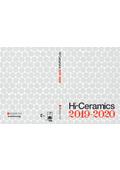 『Hi-Ceramics 2019-2020』カタログ Vol.1