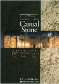 光る石材壁システム『Casual Stone』