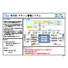 Tcc-F004 マテハン管理システム.jpg