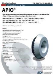 ガラスカッティングツール アピオ/APIO 表紙画像