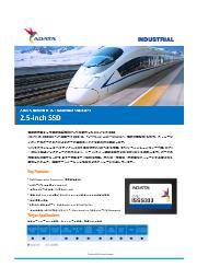"""2.5"""" SSD SATA ISSS333 PLP (3D-TLC) 表紙画像"""