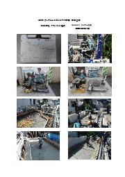 【FD-15 施工例】代官山 新築工事 表紙画像