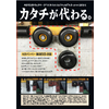 プラットホーム用衝撃吸収材 丸型バンパー『BLOCKS-200』.jpg