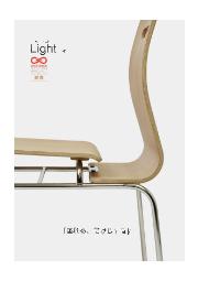 BAG-IN CHAIR Light 表紙画像