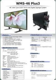 46インチ液晶一体型デジタルサイネージプレーヤー『WMS-46 Plus3』 表紙画像