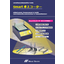 Smart卓上コーターTC-100型 表紙画像