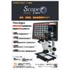 iVision Scopeカタログ_20200512_プリントアウト用.jpg