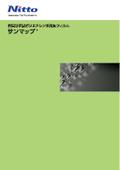 超高分子量ポリエチレン多孔質フィルム サンマップ
