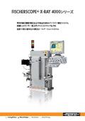 蛍光X線測定器『X-RAY 4000シリーズ』