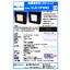 超高演色性LEDビュア『VLB-10FBW2-CE』 表紙画像