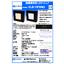 超高演色性LEDビュア『VLB-10FBW2』 表紙画像