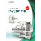 コンパクト横形ピロー包装機『FW3301II/B』 表紙画像