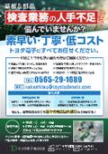 プリント基板・精密部品『顕微鏡検査/外観検査サービス』