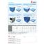 R3-BOX 規格品 カタログ 表紙画像