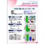 複合材料「エポクラスターT APC34」 表紙画像