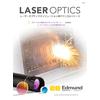 laser-catalog-JP.jpg