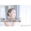 「洗顔」×「ピーリング」新発想2way米ぬか洗顔料化粧品OEMご提案資料.jpg