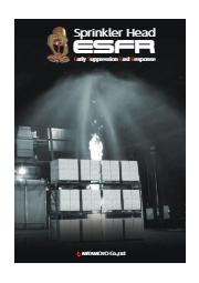 早期制圧・速動型スプリンクラーヘッド『ESFR-14』 表紙画像