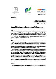 「アイビー」採用の光触媒 表紙画像