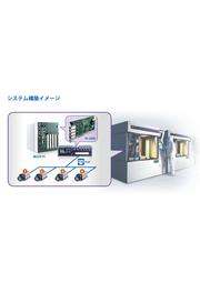 Vecow社 広範囲動作温度サポートしたLAN、USB拡張カード 表紙画像