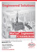 【製品カタログ】表面粗さ測定機 for ボア『MarSurf Engineered for Bore』 表紙画像