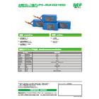 大型ドローン用バッテリー『RUAV2216SD』 表紙画像