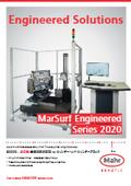 【製品カタログ】全自動表面粗さ測定機 for シリンダーヘッド/ブロック『MarSurf Engineered S2020』 表紙画像
