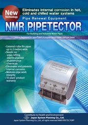 【英語版】配管内の赤錆防止装置「NMRパイプテクター -NMRPT-」 表紙画像
