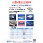 SSI製品紹介_小型・高出力SSPA.jpg